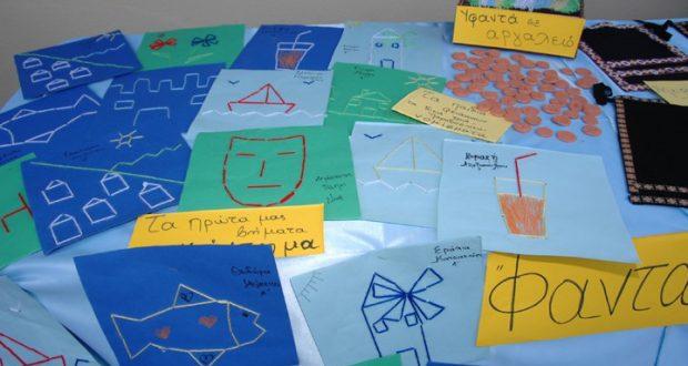 Αγρίνιο: Επαναλειτουργία  Δημοτικών Παιδικών Σταθμών – Κ.Δ.Α.Π.