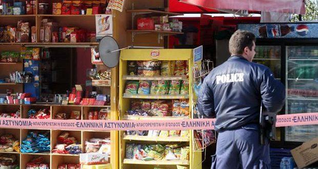 Αγρίνιο: Άγνωστος εξαπάτησε περιπτερά αποκομίζοντας κάρτες κινητής 990 ευρώ