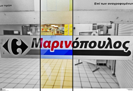 marinopoulos11_517_355