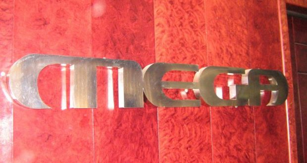 Οι σειρές του MEGA στέλνουν το μήνυμα – Το σποτ που παίζει στον αέρα