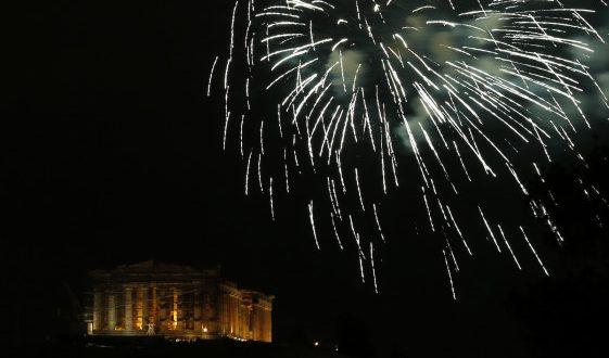 Τι θα φέρει το 2017 για την Ελλάδα – Ποιες εξελίξεις θα επιδράσουν καταλυτικά
