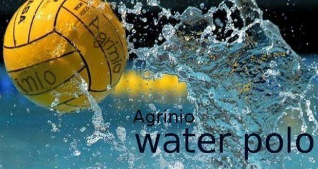 Δυο λόγια για το Water Polo στο Αγρίνιο – Φιλικοί αγώνες στα δύο τμήματα, παιδιών και ενηλίκων