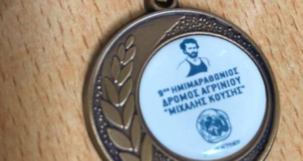 10ος Ημιμαραθώνιος «Μιχάλης Κούσης»: Το τυπογραφικό λάθος και η συγνώμη
