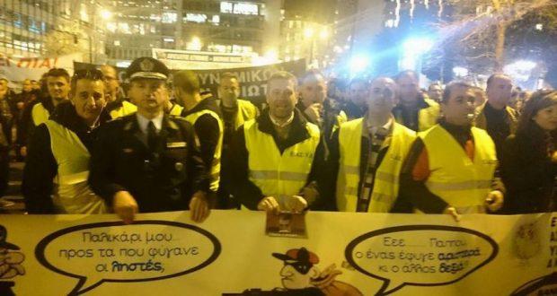 Διαμαρτυρία στη Βουλή, της Ένωσης Αστυνομικών Ακαρνανίας (Φωτογραφίες)