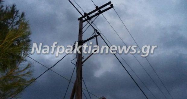 Διακοπή ρεύματος στη Δημοτική Ενότητα Αντιρρίου (Φωτογραφίες – Βίντεο)
