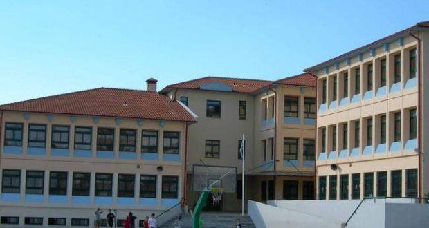 Σύλλογος Εκπ/κών ΠΕ Αγρινίου – Θέρμου και Β' ΕΛΜΕ: Οι περικοπές πρέπει να ξεκινούν πάντα από την Παιδεία;