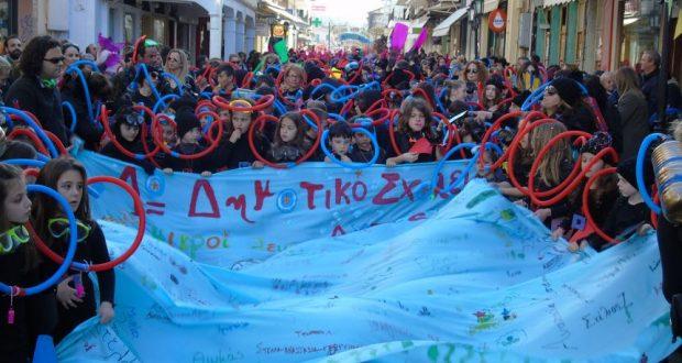 Κέρδισε τις εντυπώσεις η παιδική καρναβαλική παρέλαση στην Λευκάδα