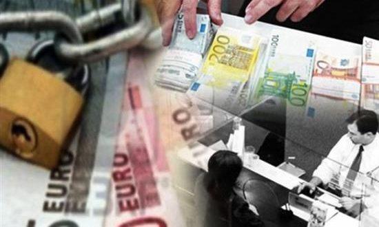 Κατασχέσεις μισθών, συντάξεων, επιδομάτων και περιουσίας για 500 ευρώ!