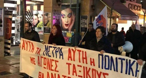 Δυναμικό συλλαλητήριο του Εργατικού Κέντρου Αγρινίου (Φωτογραφίες – Βίντεο)