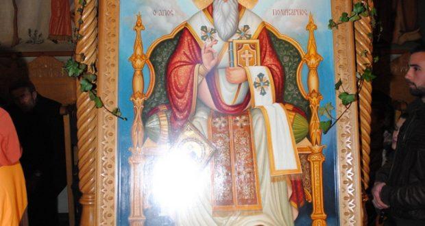 Εορτάζει σήμερα ο Ι.Ν. Αγίου Πολυκάρπου στην Μαμουλάδα (Φωτογραφίες – Βίντεο)