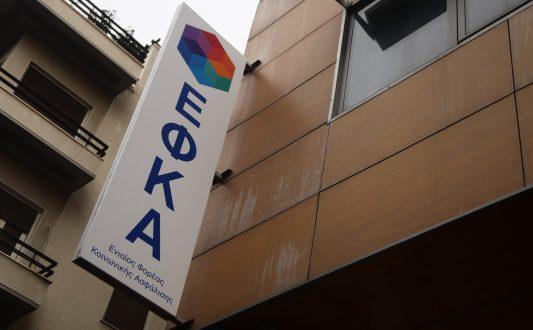 """ΕΦΚΑ: Έχασαν δεδομένα ασφαλισμένων! Συνωνυμίες, έλλειψη χαρτιού κι άλλες ιστορίες ελληνικής """"τρέλας"""""""