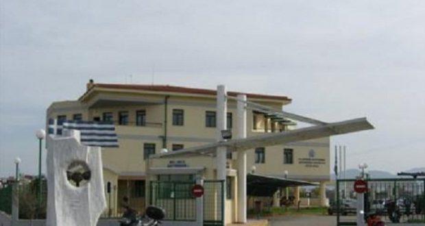 Αγρίνιο: Αλλαγές στις διοικήσεις υπηρεσιών στην Αστυνομική Διεύθυνση Ακαρνανίας