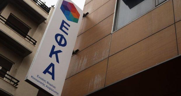 ΕΦΚΑ: Παράταση καταβολής εισφορών Ιανουαρίου έως τις 17 Μαρτίου