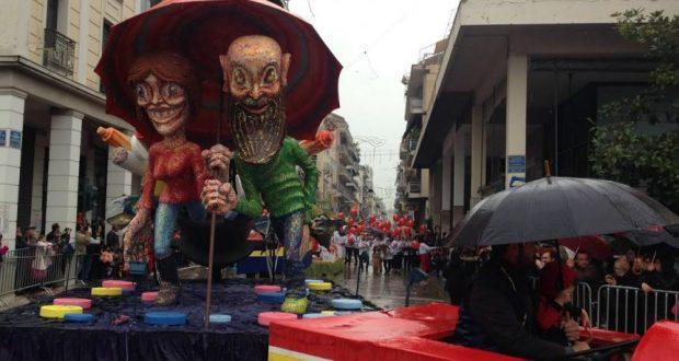 Πατρινό Καρναβάλι 2017 – Απευθείας η Μεγάλη Παρέλαση