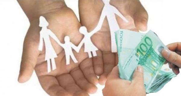 Πότε θα καταβληθεί το Κοινωνικό Εισόδημα Αλληλεγγύης σε 285.230 δικαιούχους