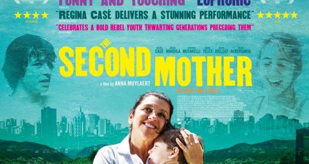 Η «Δεύτερη Μάνα», στην Κινηματογραφική Λέσχη Αγρινίου