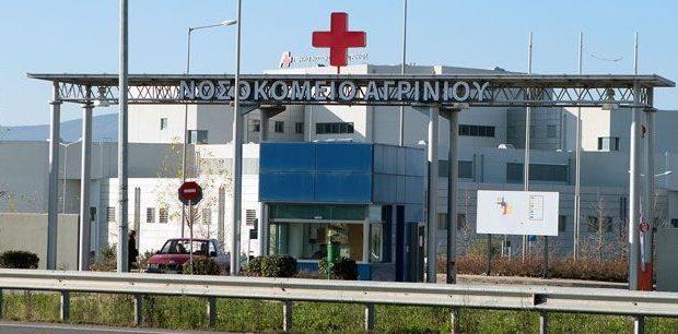 Αγρίνιο: Ένταξη του Κέντρου Ψυχικής Υγείας στο ΕΣΠΑ – Πρόσληψη προσωπικού