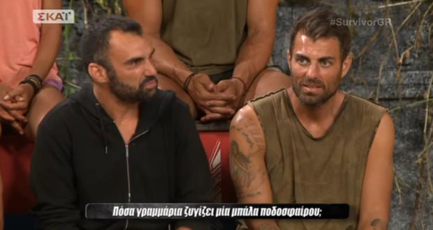 Το Survivor έγινε… Lucky Room! – Ο Χούτος δεν γνώριζε πόσο ζυγίζει μία μπάλα ποδοσφαίρου (Βίντεο)