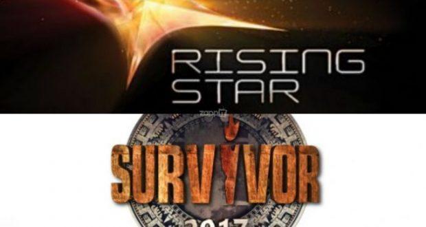 Τηλεθέαση: Βαριά ήττα για το Rising Star σε σύνολο και νεανικό κοινό!