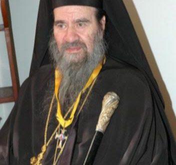 Μεσολόγγι: Δεκαετές Μνημόσυνο αειμνήστου Μητροπολίτου κυρού Θεοκλήτου