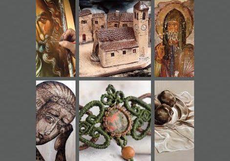 Σχολή Βυζαντινής Αγιογραφίας Μεσολογγίου: «Αναβαθμιστική ανακύκλωση υλικών σε σχέση με το Πάσχα»