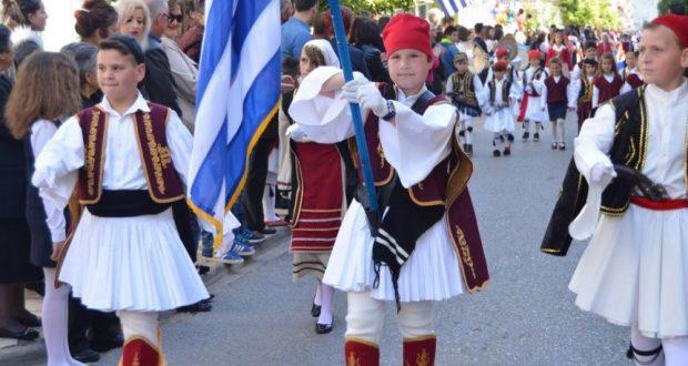 Δείτε την παρέλαση στον Αστακό (Φωτογραφίες)