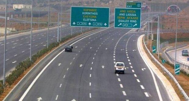 Κυκλοφοριακές ρυθμίσεις στην Νέα Εθνική Οδό Αθηνών – Πατρών