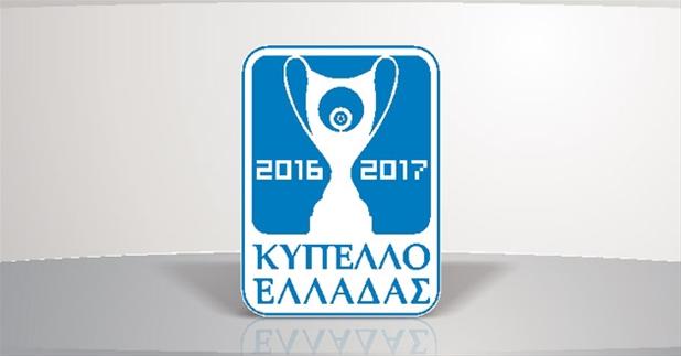 Κύπελλο Ελλάδας: Παναθηναϊκός – Π.Α.Ο.Κ. & Ολυμπιακός – Α.Ε.Κ.