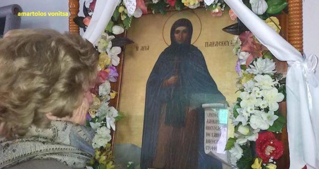 Η Βόνιτσα γιόρτασε την Ανάμνηση Θαύματος της Αγίας Παρασκευής (Φωτογραφίες)