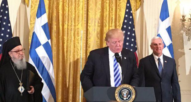 Ντ. Τραμπ σε ομιλία για την 25η Μαρτίου: Αγαπώ τους Έλληνες