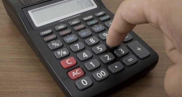 Πιο «τσουχτερά» τα εκκαθαριστικά φόρου εισοδήματος 2017 για μισθωτούς και συνταξιούχους