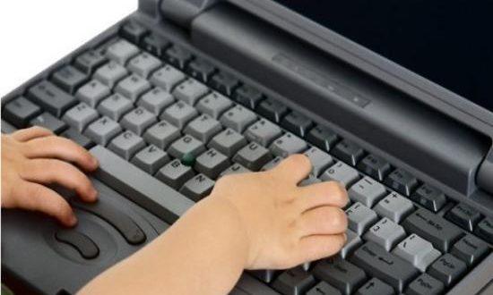Τηλεκπαίδευση στη «μάχη» κατά του διαδικτυακού εκφοβισμού