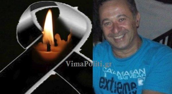 Θλίψη και πόνος στα Βρουβιανά – «Έφυγε το «γελαστό παιδί»