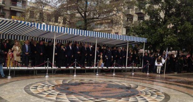 Το πρόγραμμα του Δήμου Αγρινίου για τον εορτασμό της 25ης Μαρτίου