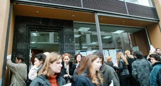 ΑΣΕΠ: Ξεκινούν οι αιτήσεις για τις 404 θέσεις στα Δικαστήρια
