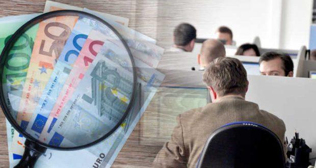 Διεκδίκηση 13ου-14ου μισθού: Οι αιτήσεις για δημοσίους υπαλλήλους, συνταξιούχους (Έγγραφα)