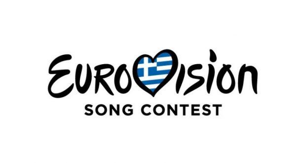 Eurovision 2017 – Ελληνικός Τελικός: Ακούστε για πρώτη φορά τα τρία υποψήφια κομμάτια