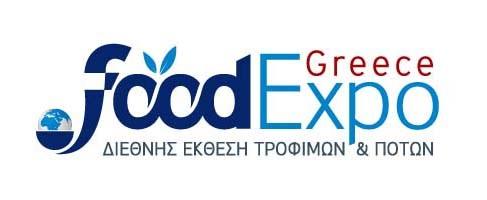 Ισχυρή παρουσία της Δυτικής Ελλάδας στην Food Expo 2017