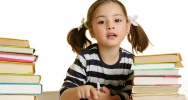 Αγρίνιο: Ημερίδα για την Παιδική και τη Νεανική λογοτεχνία