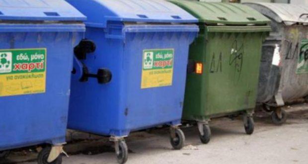 Αμφιλοχία: Υπάλληλος καθαριότητας βρήκε ναρκωτικά σε κάδο απορριμμάτων!