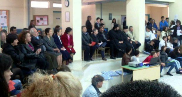 Γυμνάσιο Γουριάς: Αναβολή θεατρικής παράστασης