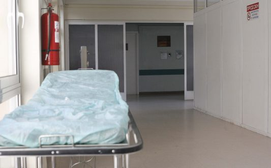 Νοσοκομεία Αγρινίου – Μεσολογγίου: Νέες θέσεις εργασίας στις νοσηλευτικές μονάδες