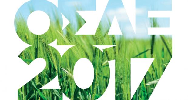 Ένωση Αγρινίου: Σημαντική ανακοίνωση προς τους αγρότες