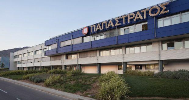 Η Παπαστράτος δημιουργεί 160 νέες θέσεις εργασίας