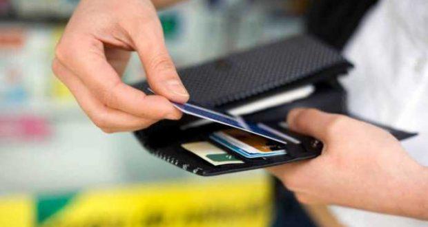 Προπληρωμένη κάρτα ΚΕΑ – Τι πρέπει να γνωρίζουν οι δικαιούχοι