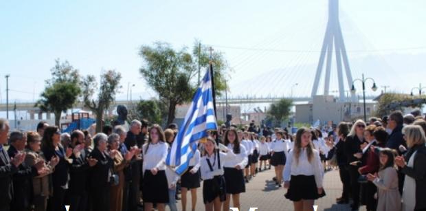 Εορτασμός της 25ης Μαρτίου στο Αντίρριο (Φωτογραφίες – Βίντεο)