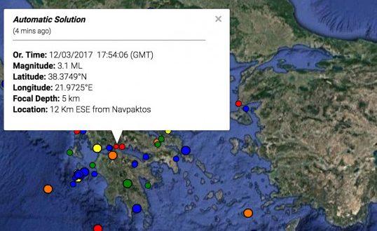 Σεισμός 3,1R κοντά στη Ναύπακτο