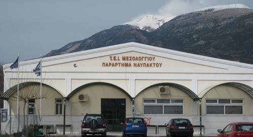 Ναύπακτος: Ορκωμοσία Φοιτητών Τμήματος Μηχανικών Πληροφορικής Τ.Ε. Δυτικής Ελλάδος
