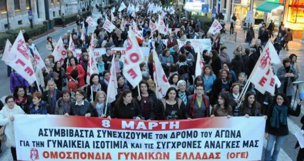 Νίκος Μωραΐτης:Περιοδεία σε χώρους δουλειάς ενόψει της Παγκόσμιας Μέρας της Γυναίκας