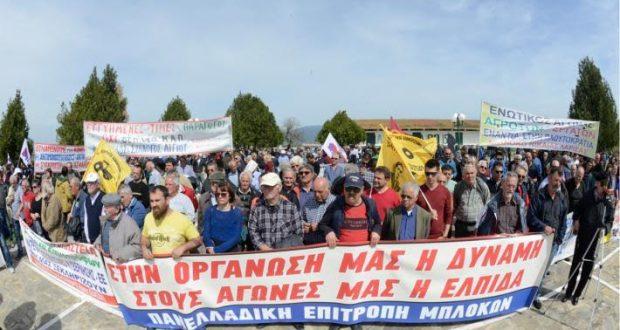 «Θα συνεχίσουμε να αντιπαλεύουμε την αντιλαϊκή πολιτική», το μήνυμα του αγωνιστικού εορτασμού του Κιλελέρ (Φωτογραφίες)